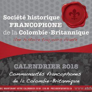 calendrier-SHFCB-2018