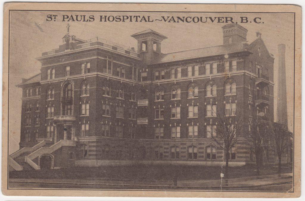 Hôpital St. Paul, rue Burrard, Vancouver; postée en 1916 (SHFCB 2016.02. 141)
